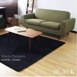 Green Low Pile microfiber carpet - JumKids