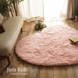 Ковёр сердце розовый Sweet Heart Pink - JumKids